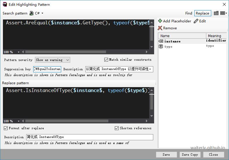 设置完的 Edit Highlighting Pattern 窗口